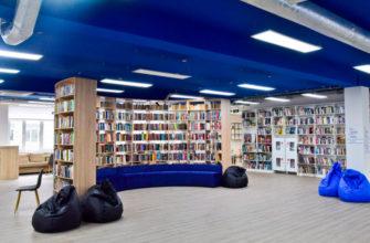 Новая концепция московских библиотек