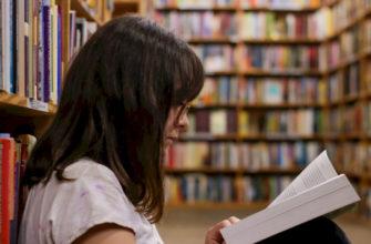 Как читать больше книг. Практические советы