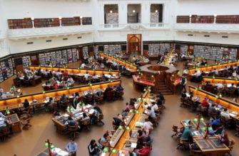 Московские библиотеки заняли на 7 месте в мире!