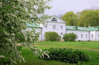 """Музей-усадьба """"Ясная Поляна"""" отмечает 100-летний юбилей"""
