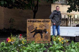 В Санкт-Петербурге отметили день рождения Довлатова