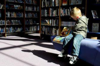 Еще одна библиотека нового поколения открылась в российской глубинке