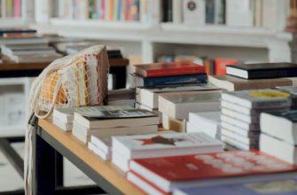 10 способов сэкономить на покупках книг